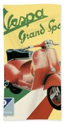 1955 - Vespa Grand Sport Motor Scooter Advertisement - Color Beach Towel