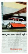 1956 - Buick Roadmaster Convertible - Advertisement - Color Beach Towel