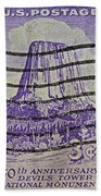 1956 Devils Tower National Monument Stamp Beach Towel