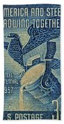 1957 America And Steel Growing Together Stamp Beach Towel