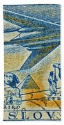 1957 Czechoslovakia Airline Stamp Beach Towel
