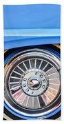 1957 Ford Fairlane Wheel Beach Towel
