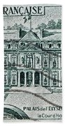 1957 Palais Del Elysee Paris Stamp Beach Towel