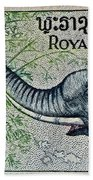 1958 Laos Elephant Stamp II Beach Towel