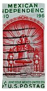 1960 Mexican Independence Stamp Beach Towel