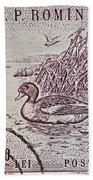 1960 Romanian Common Shelduck Stamp Beach Towel