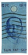 1961 Sunyat-sen China Stamp Beach Towel