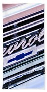 1966 Chevrolet Biscayne Front Grille Beach Towel