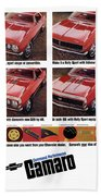 1968 Chevy Camaro Beach Towel