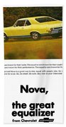 1968 Chevy Nova - The Great Equalizer Beach Towel