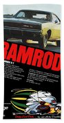 1968 Dodge Charger R/t - Ramrod Beach Towel