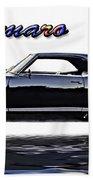 1969 Camaro Ss Beach Towel
