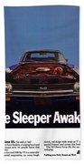 1969 Chevy Nova Ss - The Sleeper Awakes Beach Towel