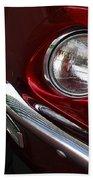 1969 Ford Mustang Mach 1 Front Beach Sheet