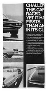 1970 Dodge Challenger T/a Beach Towel