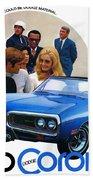 1970 Dodge Coronet 500 Beach Towel