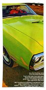 1970 Dodge Coronet Super Bee Beach Towel
