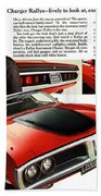 1971 Dodge Charger Rallye Beach Towel