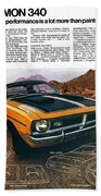 1971 Dodge Demon 340 Beach Towel