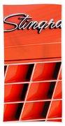 1972 Chevrolet Corvette Stingray Emblem 3 Beach Towel