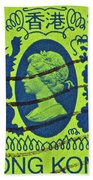1985 Hong Kong Queen Elizabeth II Stamp Beach Towel
