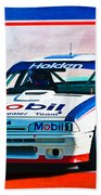 1987 Vl Commodore Group A Beach Towel