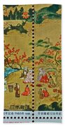 1994 Japanese Stamp Collage Beach Towel
