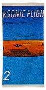 1997 First Supersonic Flight Stamp Beach Towel