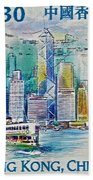 1999 Victoria Harbour Hong Kong Stamp Beach Towel