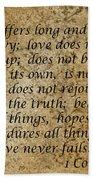 1st Corinthians 13 Verses 4 - 7  Beach Towel