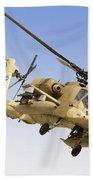An Ah-64a Peten Attack Helicopter Beach Towel
