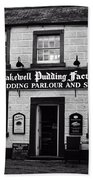 Bakewell  Pudding Factory In The Peak District - England Beach Towel