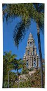 Balboa Park Beach Towel