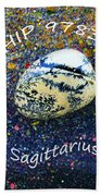Barack Obama Star Beach Towel by Augusta Stylianou