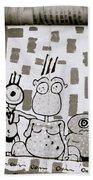 Berlin Wall Avatars Beach Towel