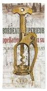 Bordeaux Blanc 2 Beach Towel by Debbie DeWitt