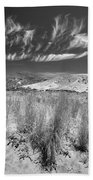 Capricious Clouds In The Volcanic Planet Beach Towel