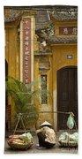 Chinese Temple In Hanoi Vietnam Beach Towel