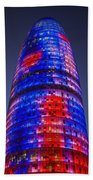 Colorful Elevation Of Modern Building Beach Towel