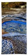 Dead Sea Sink Holes Beach Towel by Dan Yeger