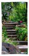 Garden Steps Beach Towel
