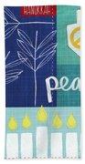 Hanukkah Peace Beach Towel