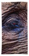 How About Memories Beach Towel