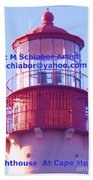 Lighthouse At Cape May Beach Towel