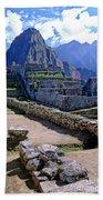 Machu Picchu Peru Beach Towel