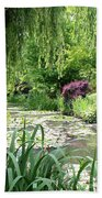 Monets Waterlily Pond Beach Towel