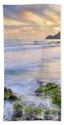 Monsul Beach Towel