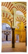 Mosque-cathedral In Cordoba Beach Towel