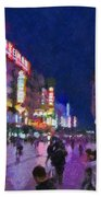Nanjing Road In Shanghai Beach Towel