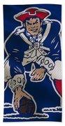 New England Patriots Uniform Beach Towel
